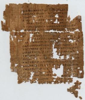 A page from Matthew, from Papyrus 1, c. 250