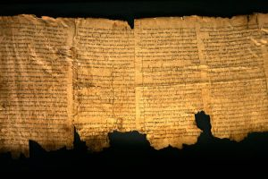 Sections of the Dead Sea Scrolls on display at the Israel Museum in Jerusalem in 2008